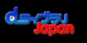 D_jap_wh_bg.png