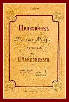Primera edición de partituras de El Cascanueces