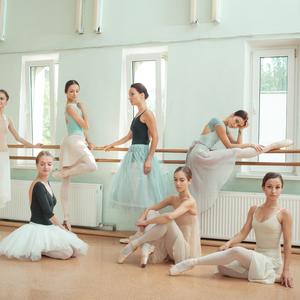 Uniforme para la danza clásica