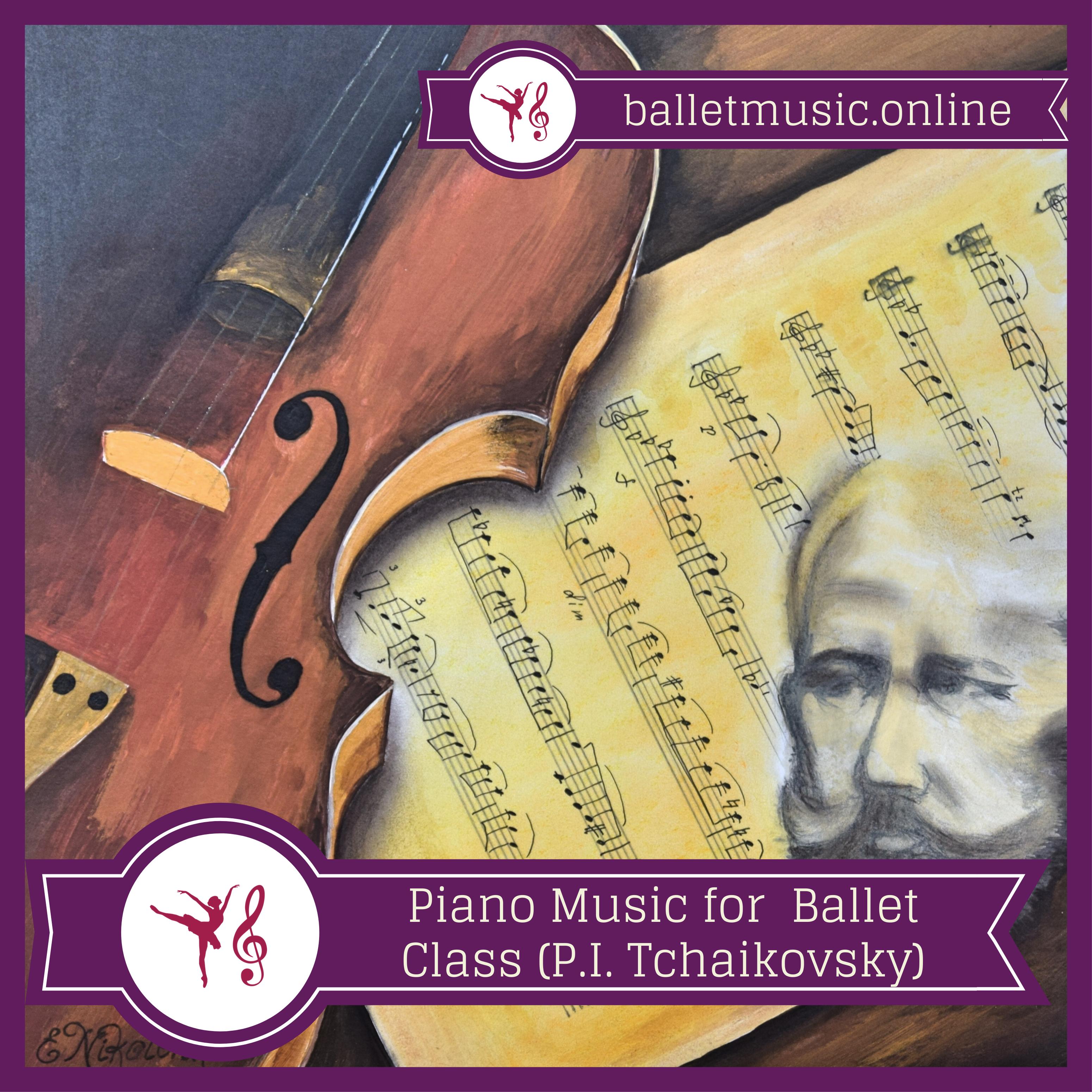 Music for ballet class-2