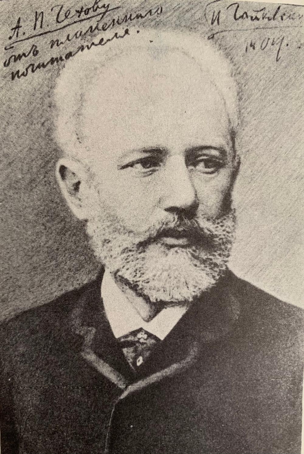 P. I. Tchaikovsky compositor ruso