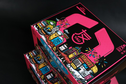 Beer and Card Game Set