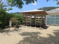 須子茂のアシャゲ