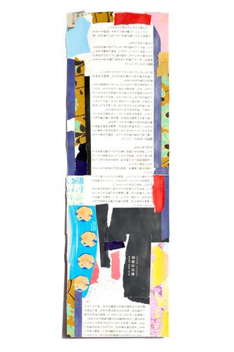 Flippy Collage 16