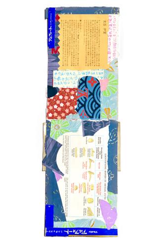 Flippy Collage 28