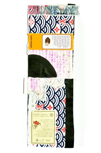 Flippy Collage 40