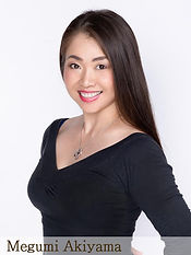 Megumi Akiyama.jpg