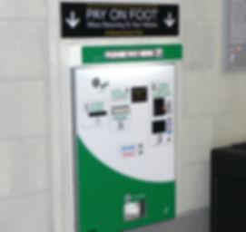 TIBA Parking Garage Ticket Dispenser