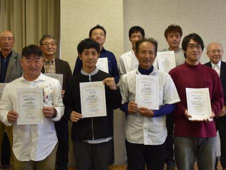 国産紅茶グランプリ審査員特別賞頂きました。