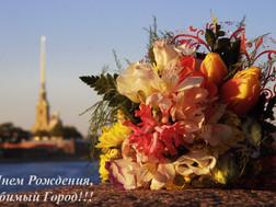 Фонд развития СПбГЭУ поздравляет жителей Санкт-Петербурга с Днем  города