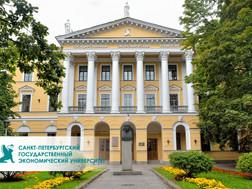 К 90-летию Санкт-Петербургского государственного экономического университета