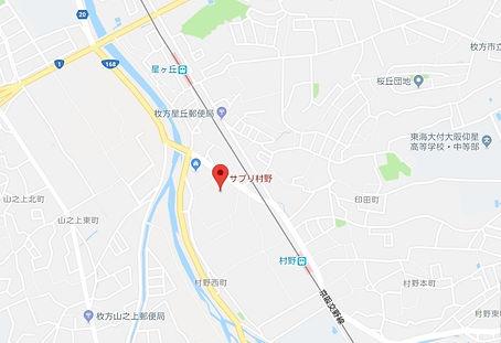 サプリ村野jpg.jpg