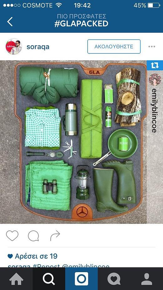 instagram example 6