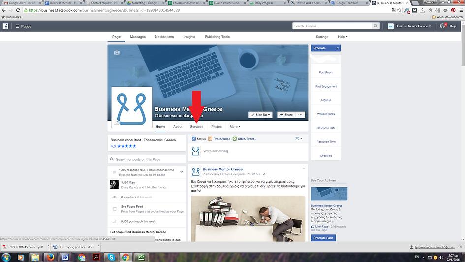 Facebook Services 1