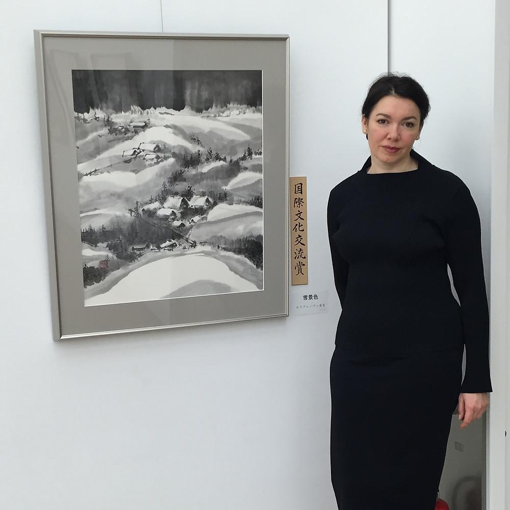 47-я Выставка Всеяпонского Общества искусства Суйбокуга