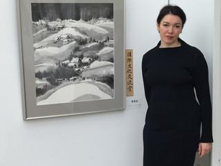 All Japan Sumi-e Art Exhibition in Tokyo