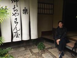 Киото 2016