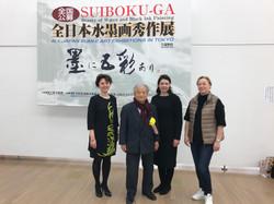 51 выставка