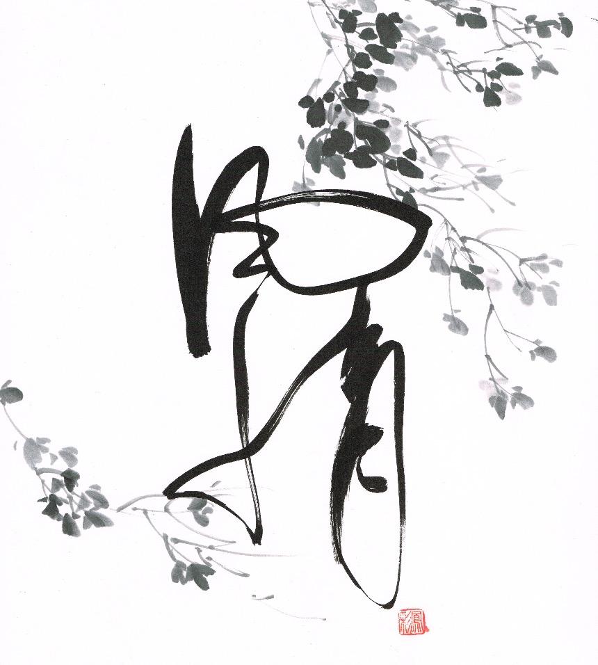 Фудзей Нихон но Би 2016 Логотип