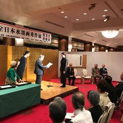48-я ежегодная выставка в Токио