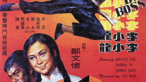 """Flashback Review: Bruce Lee's """"The Big Boss"""""""