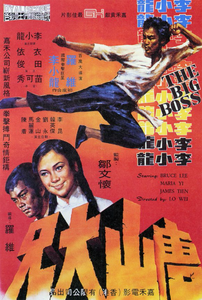 Bruce Lee - The Big Boss.png