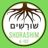 Shorashim.jpg