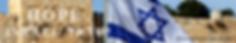 Israel (1).png