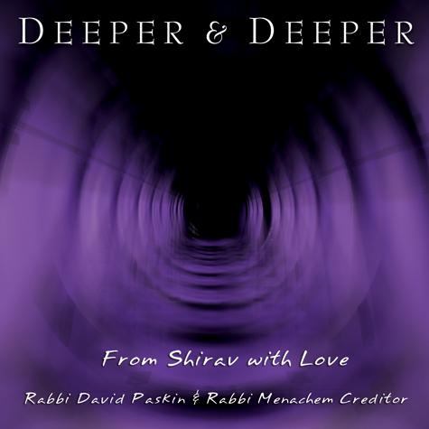 Deeper and Deeper, 2010