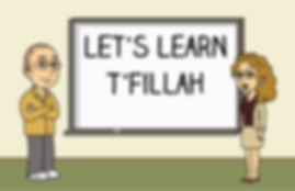 Let's Learn T'fillah button.png