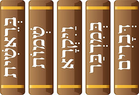 books of the Torah.jpg