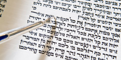 Tanakh - Bible