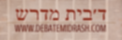 Debate Midrash header.png