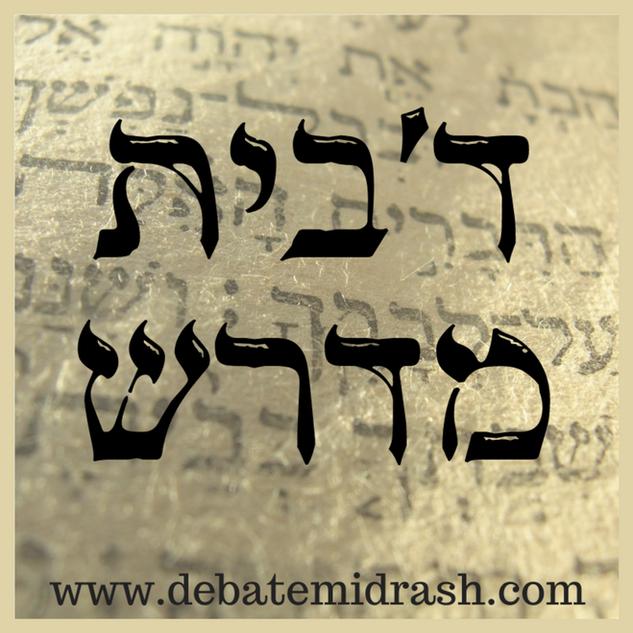 Debate Midrash