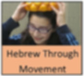 hebrew through movement.jpg