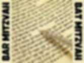 Bar/Bat Mitzvah at Temple Beth David, Palm Beach Gardens' Jewish Synagogue