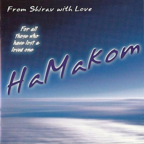 Hamakom, 2003