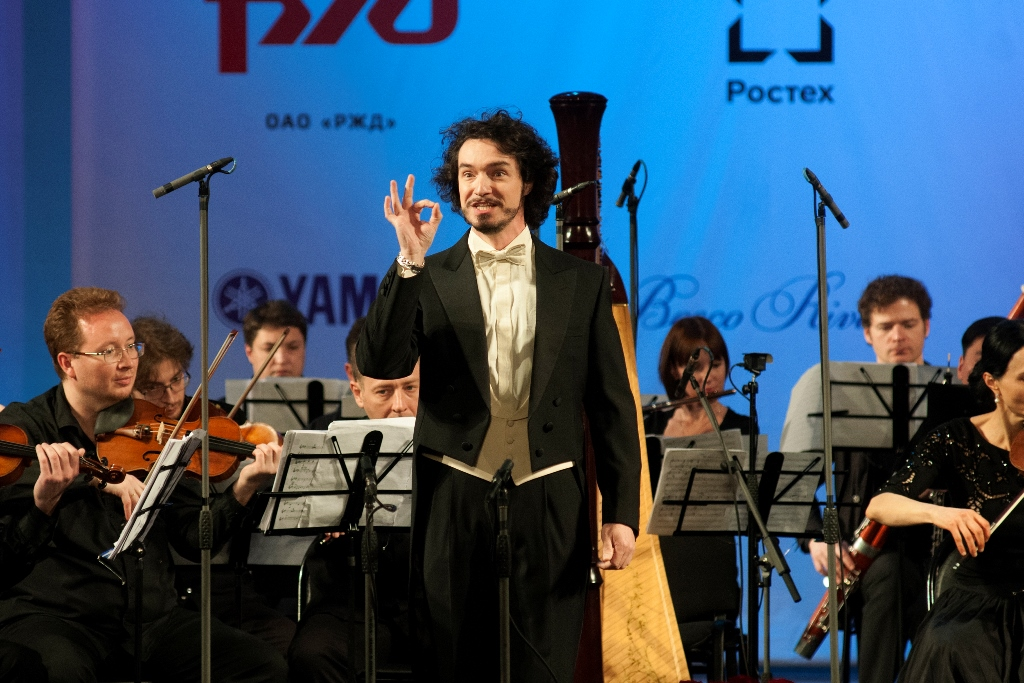 Gabriele Nani Winter International Arts Festival 2015 Sochi Russia_.jpg