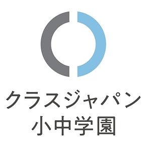 クラスジャパン.jpg