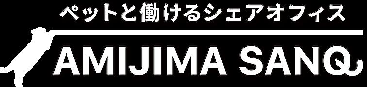 網島ロゴ.png