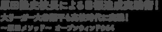 アセット 4_2x-8.png