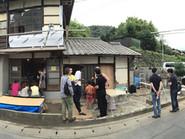 京都古民家リノベーションプロジェクト