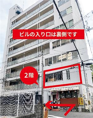 fukushima4.png