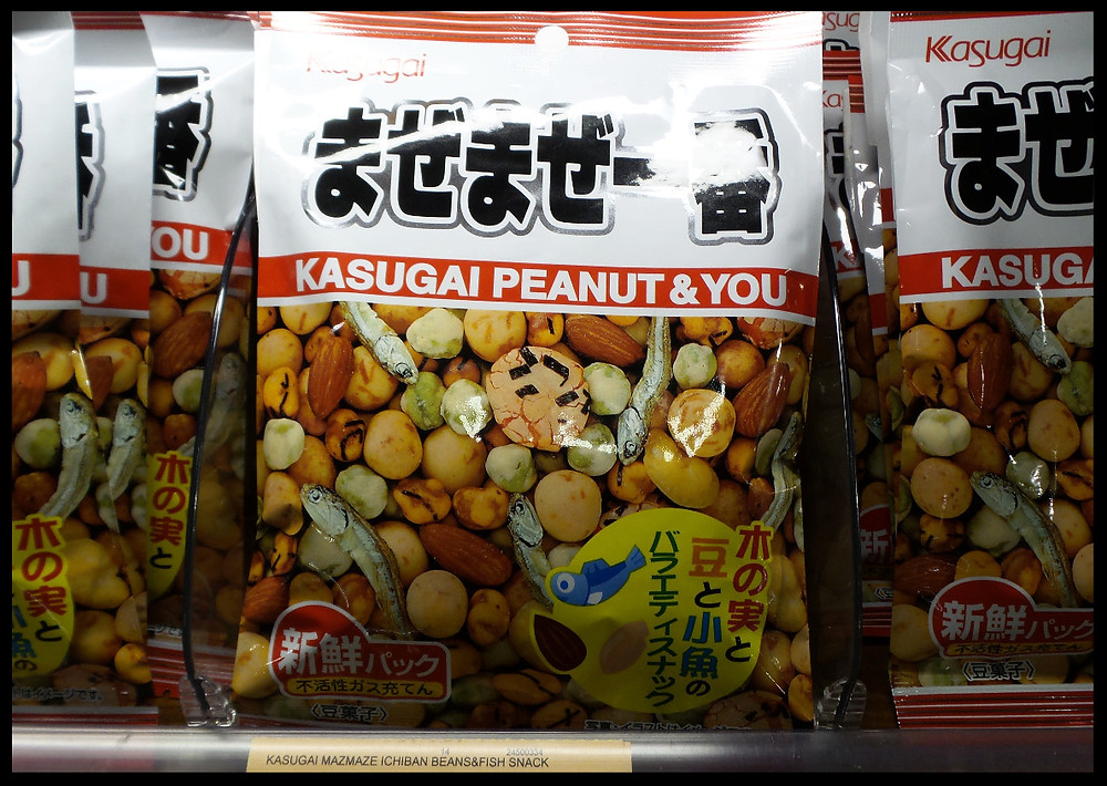 Nuts and anchovies - a snack in Taiwan