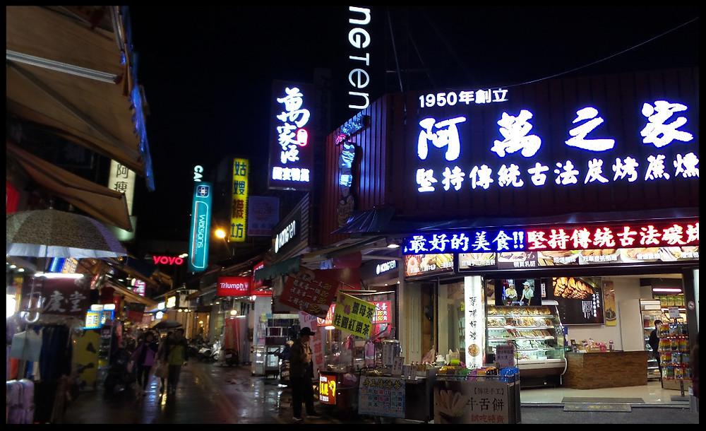 Luodong night market, Yilan County
