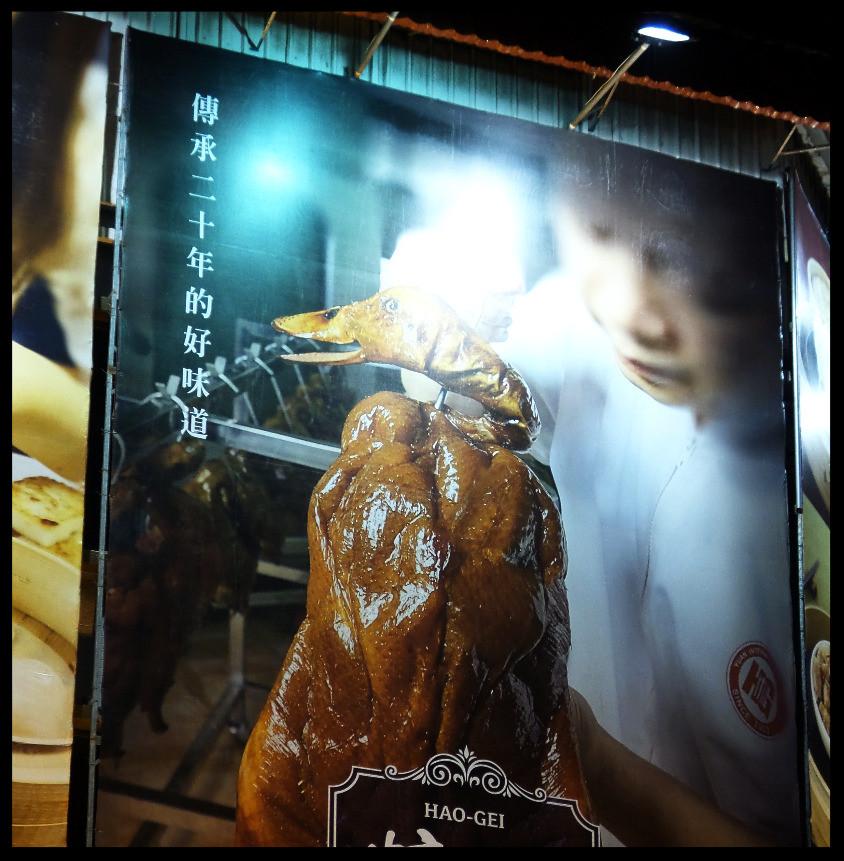 Advertising duck meat in Taiwan