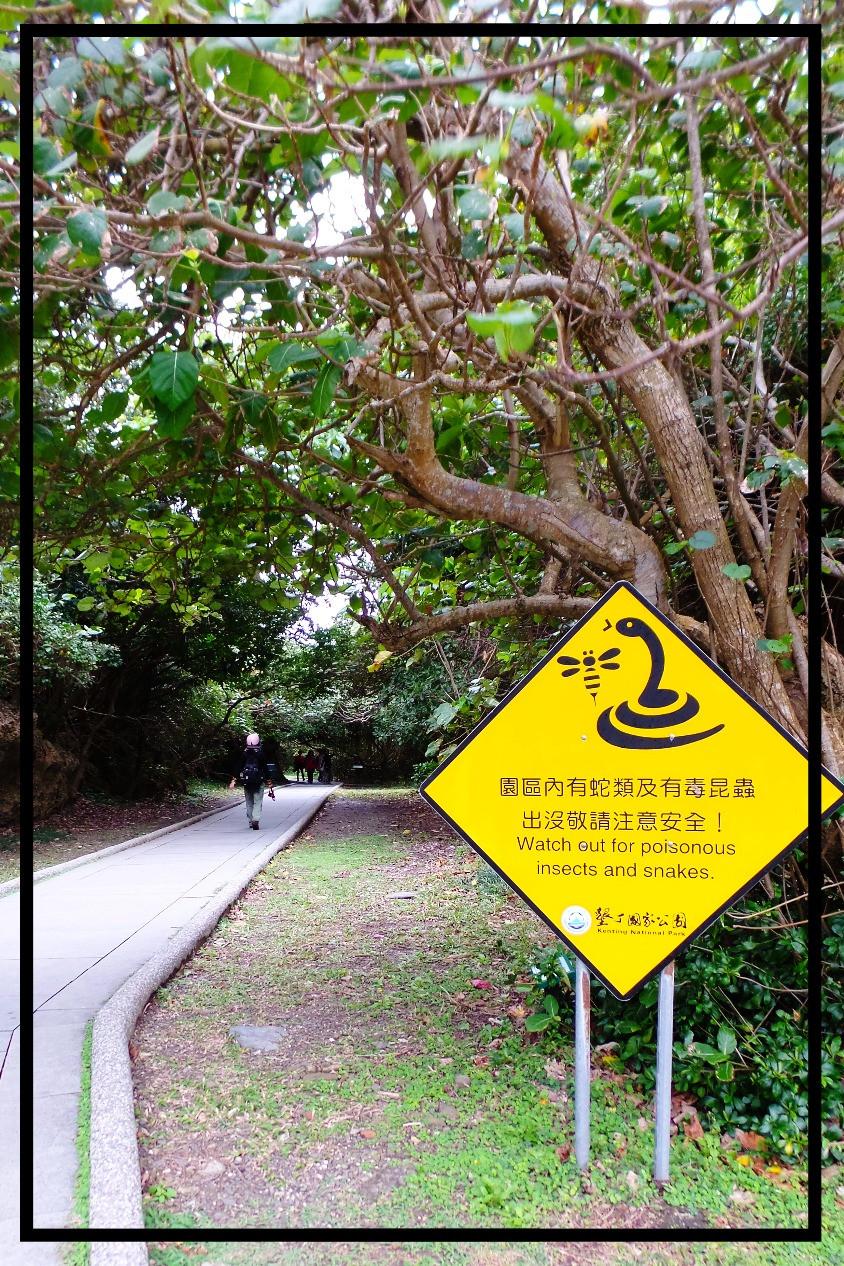Warning signs at the National Park in Kenting