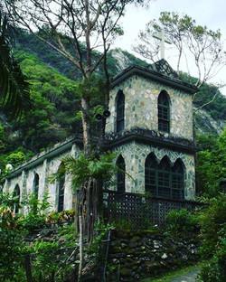 Green church in Taroko Gorge Taiwan