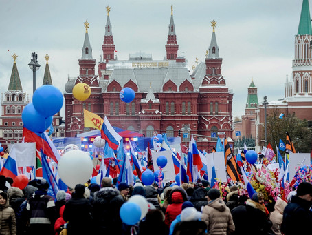 Положение о конкурсе предложений «Основные принципы организации жизни в Российском государстве»