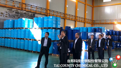 Our Japanese clients came to visit the factory